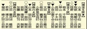 スクリーンショット 2014-12-13 18.51.36