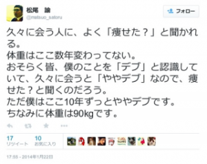 s_スクリーンショット 2015-01-19 20.16.28